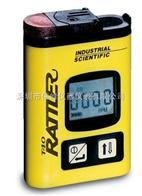 T40硫化氢检测仪-英思科