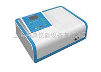 UV755B扫描型紫外分光光度计
