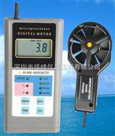 AM-4838風速計,AM-4812風速計