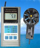 AM-4836風速計、AM-4836風速風溫儀