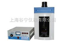 GN92-IID超声波细胞裂解器/超声波裂解仪