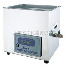 GN22-500台式数控超声波清洗器/双频超声波清洗仪/小型超声波清洗机