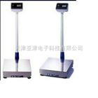 """吉林75kg不锈钢电子秤""""电子台秤""""贵州75kg加强结构电子秤"""