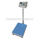 不锈钢电子称【重庆市80kg电子秤,湖北100kg控制信号电子秤】