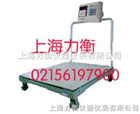 工厂供应电子地磅,可移动电子地磅**1T/0.2kg电子地磅