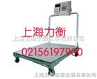 【供应商】电子地磅秤*上海地磅称厂家*1*1.2 m电子地磅*1T/0.2kg电子地磅称