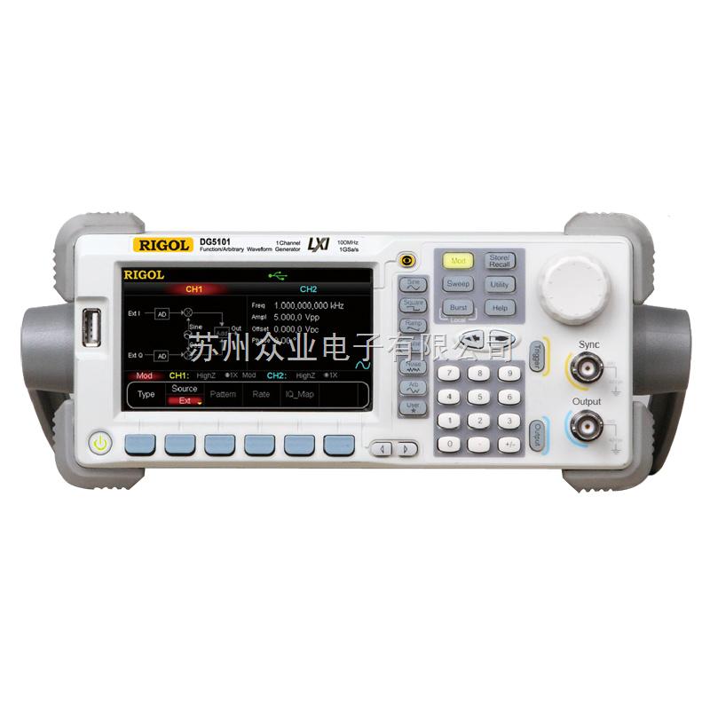 函数任意波形发生器dg5101-苏州众业电子有限公司