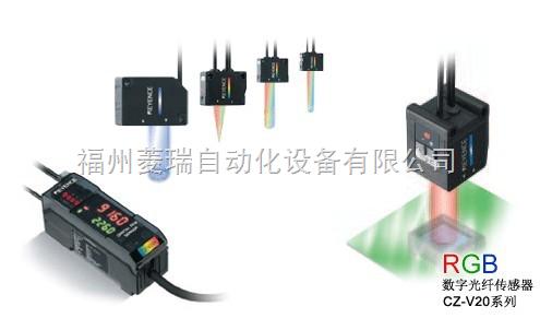 KEYENCE电磁阀,KEYENCE传感器,KEYENCE特价FS-V21R