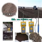 FD-T土壤水分测定仪,土壤湿度仪