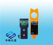 ETCR9000BETCR9000B無線高低壓鉗形電流表