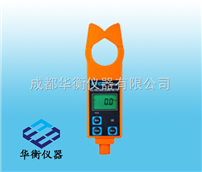 ETCR9000ETCR9000高低壓鉗形電流表