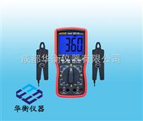 ETCR4000ETCR4000雙鉗數字相位伏安表