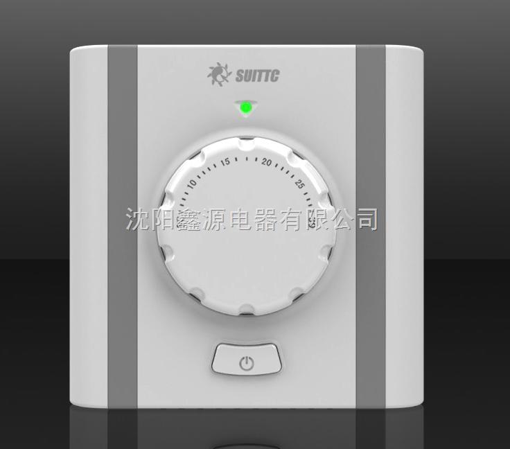 鑫动8801系列旋钮电子式温控器
