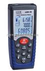 LDM-70LDM-70激光测距仪|LDM70 激光尺|香港CEM
