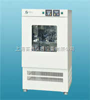 HZP-250全温培养振荡器