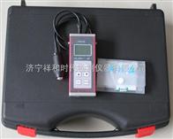 MC-2000C涂镀层测厚仪 测厚仪