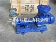 W型单级旋涡泵|防爆漩涡泵