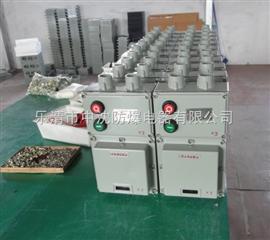 LBQC防爆磁力起动器、防爆磁力起动器厂家、防爆磁力起动器