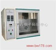 塑料薄膜透湿量测定仪 薄膜透湿量测定仪
