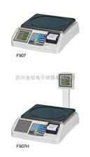 F90730kg打印电子秤&30kg带立杆的电子打印秤&30kg带臂电子打印秤