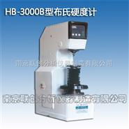 HB-3000B型布氏硬度计
