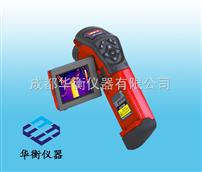UTi80UTi80紅外熱像儀