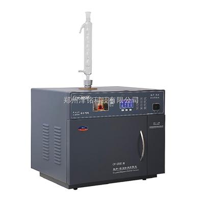 CW-2000高校超声-微波协同萃取/反应仪  科研单位超声-微波协同萃取/反应仪