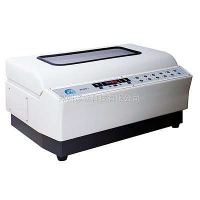 XT-NS1全自动氮吹浓缩仪   实验室全自动氮吹浓缩仪