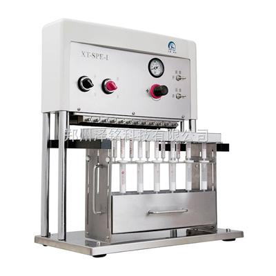 XT-SPE-I多通道正压式固相萃取仪