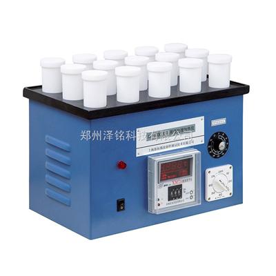 XT-9800多用预处理加热仪   样品溶解处理加热仪