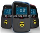 个人剂量报警仪,辐射检测仪,射线检测仪