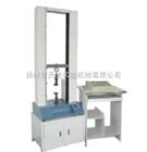 JDL系列塑料薄膜拉力试验机、纸张拉力机、电子拉力试验机、试验机