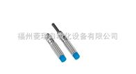 SICK 气缸,SICK电磁阀,SICK传感器,SICK气管,SICK气缸报价IME08-1B5PS
