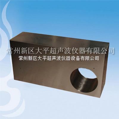 中心孔超声检验用横通孔试块