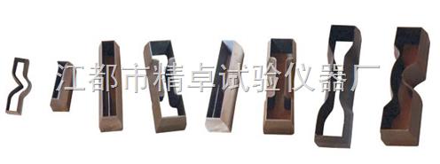 标准哑铃裁刀