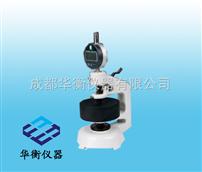 YTH-4A/B/CYTH-4A/B/C紙張厚度測定儀