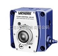 VICKERS流量控製閥,美國威格士VICKERS流量控製閥