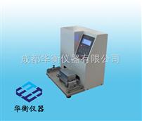YT-YS3000YT-YS3000壓縮試驗機