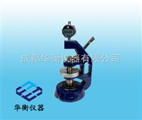 YTH-18A/BYTH-18A/B紙板厚度測定儀