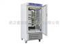 SPX-300BSH-II生化培養箱