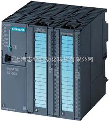西门子300PLC维修,西门子300PLC通讯故障维修,西门子300PLC通讯不上维修