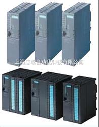 西门子200PLC电源维修,西门子300PLC电源烧毁维修