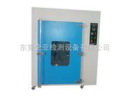 高温干燥试验箱