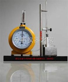 THS-2液化石油气中硫化氢含量测定仪(层析法)