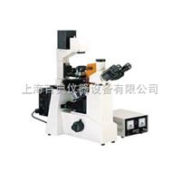 XSP-63XA倒置荧光显微镜