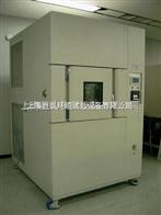 JW-5001JW-5005冷热冲击试验箱新疆厂家