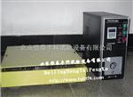 垂直振动实验机|调频垂直振动实验机