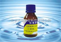农残试剂 农药残毒检测仪试剂