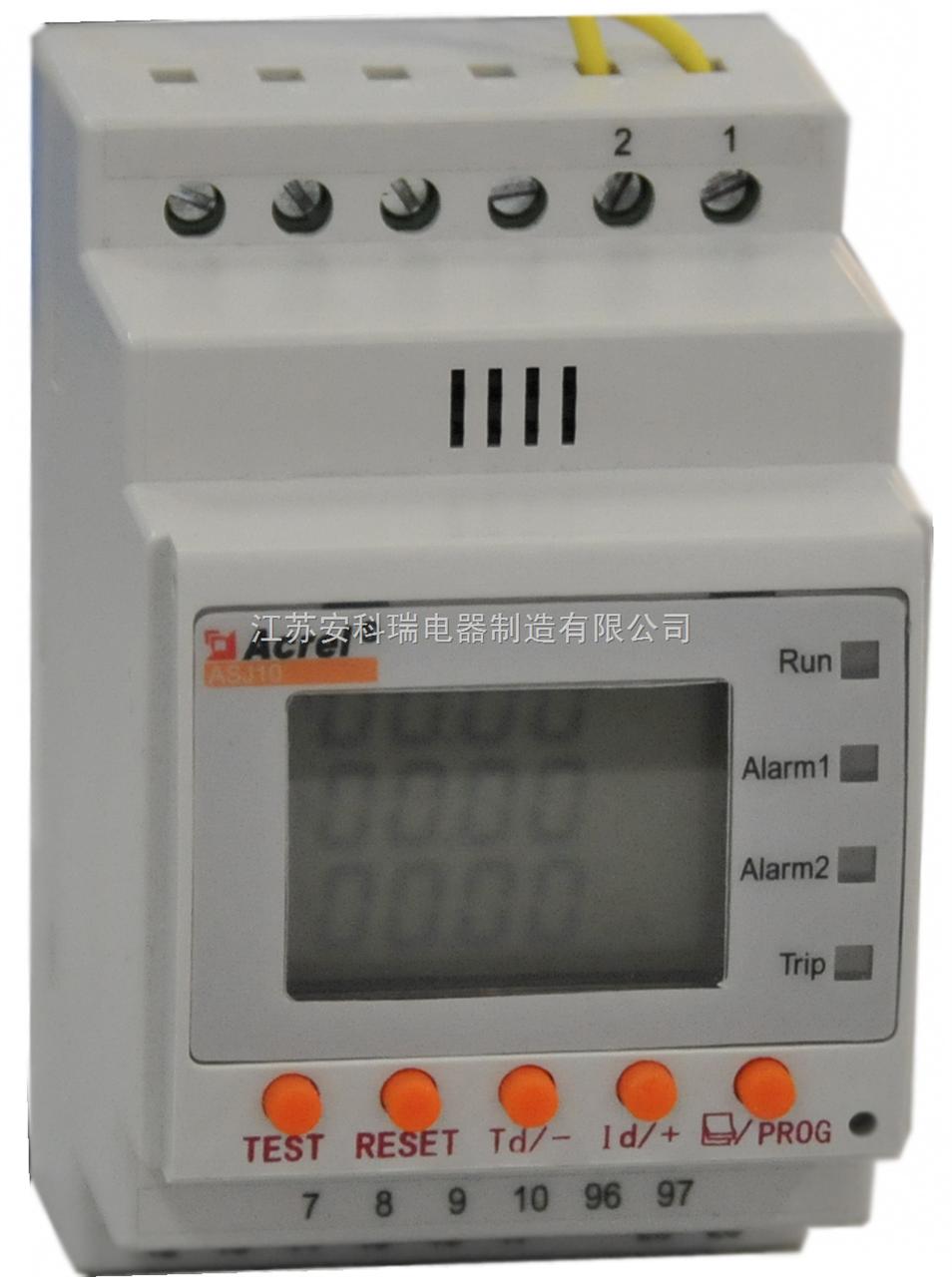 數字式量度繼電器-選型手冊