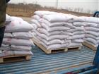 玻化微珠保温砂浆20袋/方